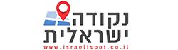 נקודה ישראלית